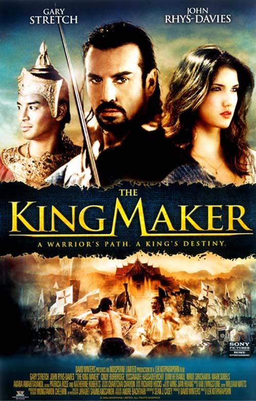 King Maker Poster
